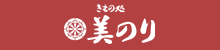 岐阜県可児市の成人式の着物・写真なら【きもの処美のり】