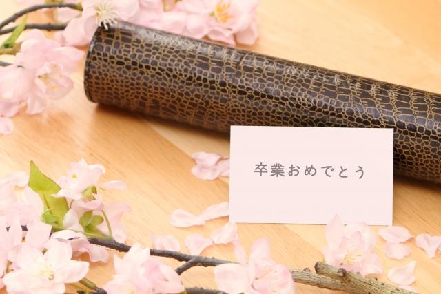 小学校の先生 袴撮影【岐阜県多治見市】